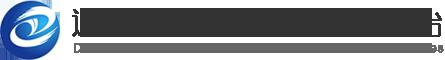 达州市教育资源公共服务平台